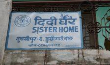 sister home